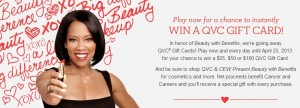 QVC Beauty with Benefits Instant Win Game