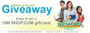 Shop.com Back To School Giveaway