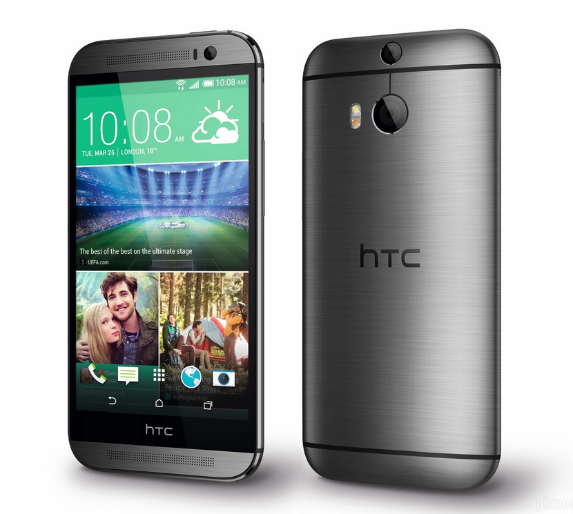 @Competwtions - HTC One M8 32GB LTE Worth AED 2600 Sweepstakes