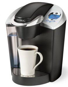 Keurig Coffee Maker Giveaway